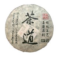 Free shipping traditional process STONE MILL CHA DAO puerh shen cha,BuLang moutain Gu SHU raw pu erh cake 357g leaves