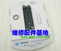 mme-tech.com: Genuine only - TOPWIN TOP3100 TOP-3100 Universal Programmer