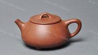 A-Class YIXING purple clay pure handwork teapot,180ML. free shipping,LM1217