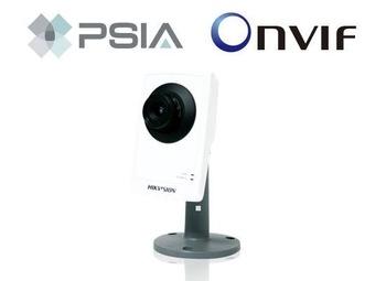Hikvision Camera DS-2CD8153F-E, 2 MP Network Cube Camera with POE, Hikvision network camera