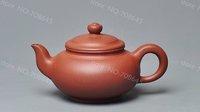 A-Class YIXING purple clay pure handwork teapot,160ML. free shipping,LM1225