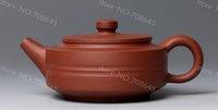 A-Class YIXING purple clay pure handwork teapot,180ML., free shipping,LM1236