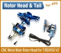450 V2 Main Rotor Head ~ Upgrade Parts CNC Metal Main Rotor Head For Align T-REX 450 V2 Pro ~ Blue~