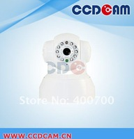 CCTV CMOS 0.3 Megapixel IR Indoor  IP Camera Remote View With Mobile Phone IP Camera EC-IP2541