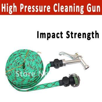 Free Shipping Metal tube High pressure cleaning gun/Garden Water Guns