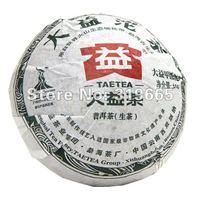 Wholesale Premium 2011 Puerh Tea Yunnan Da Yi Puer raw  Tea cake 100g freeshipping