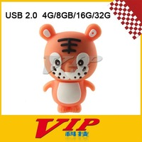 Cute Orange Tiger USB 2.0 Flash Memory Driver(4G/8G/16G/32G),Free Shipping