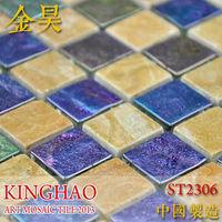 [KINGHAO] Supply Mosaic Wholesale Mirror mosaic Mix  Diamond K00236