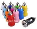 Wholesale - 1000pcs mini car charger for mobile phone, usb charge for iphone ipod game mobile DHL FEDEX free shipping