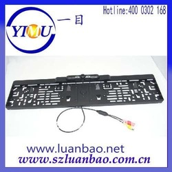 Europe license plate frame car camera LAB-705(China (Mainland))