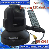 DANNOVO USB Video Conference Camera Samsung12x Optical X16x Digital Zoom PTZ 560TVL High Speed Dome System Bulit in Capture Card