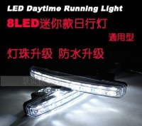 2pcs/set 8LED 12VDC Excellent Quality Daytime Running LED Light for All Cars