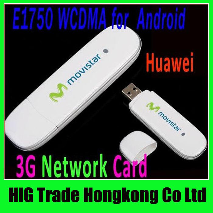 3g wireless network