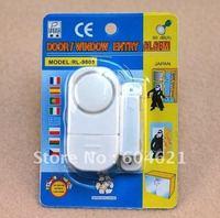 Door/window entry alarm home security alarm