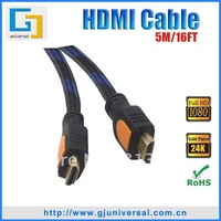 Free Shipping 5M 16FT HDMI Male to Male Cable(4PCS/Lot), 1.3V Nylon Braid and Ferrite Cores, Support 1080P,GJ-HDMI066-5