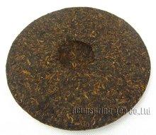 2011 Year Royal Puer 357g Ripe Puerh Tea Pu er Tea Green Food Certificate PC72 Free
