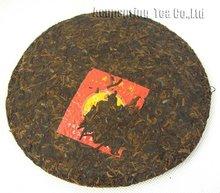 2007 Year Gold Award Pu er 357g Ripe Puerh Tea Tender Bud Puer Tea PC133 Free