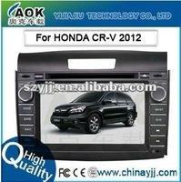 Special car dvd player for HONDA 2012 CRV / Car GPS for New CRV
