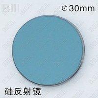 hot Si reflector D30mm for laser tube