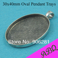 30x40MM Antique Silver Blank Pendant Tray, Oval Pendant Blanks, Pendant Bezel Settings to Fit 30x40mm Cabochons