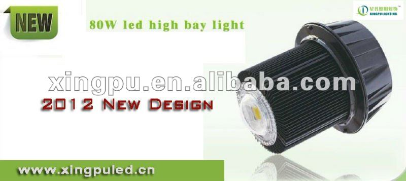CBRL!Project Quality, 80w 100w 120w LED High Bay Light,Warranty 2 years(China (Mainland))