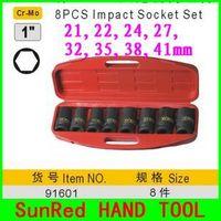 "SunRed BESTIR taiwan made  8PCS Cr-Mo 1"" Impact Socket Set air auto repair Tools kit  NO.91601,On Sale and high quality"