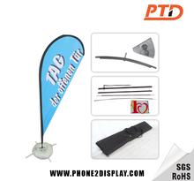 popular advertising equipment