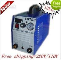 Best 13KG 220V 110V dual-voltage pressure and digital display 50A inverter DC air plasma cutter
