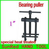 "SunRed BESTIR taiwan made removing  pitman arm Bearing Puller  size 1"" Auto repair tool,NO. 08511 freeshipping wholesale"