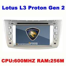 wholesale proton car