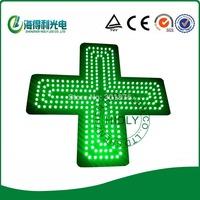 Pure green cross sign /LED 8mm cross panel/LED Pharmacy Sign/led medicine sign/external sign