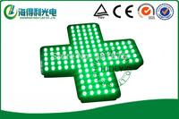 LED acrylic surface ABS rear border pure greed light led pharmacy cross sign/12*12 inch pharmacy signboard