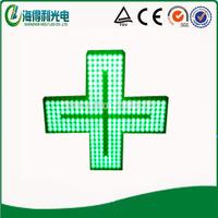 48*48cm indoor usage led cross pharmacy/LED acrylic cross sign /LED pharmacy signboard