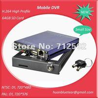 Blue Metal Case mobile digital vedio recorder Car Black Box