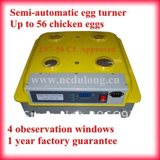 Инкубатор для куриных яиц Dulong jn7/56 JN7-56 инкубатор какой фирмы лучше купить