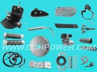 80cc motor para bicicleta kit/motores para bike
