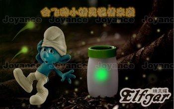 Novelty Solar Energy LED Toy Elfjar For Lover/Children/friend Wondrous Dancing Elf JNC-ST623 Free Shipping