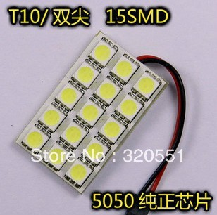 15 led panel light auto led lamp, auto led bulb, auto led light.car led light, car led ,auto led,
