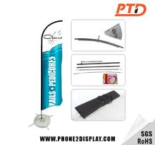 wholesale advertising equipment