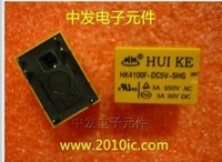 Free Shopping 50pcs power relay HK4100F-DC24V-SHG 24V 6PIN relay