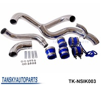 (HAVE IN STOCK) Intercooler Piping Kit FOR NISSAN S14/S15 SR20 TK-NSIK003