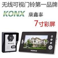 "Wireless video intercom doorbell system (wireless + 7 ""LCD + photographs + unlock + night vision)"