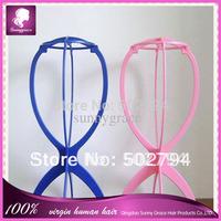 Plastic  wig stand/Wig Holder/wig stand holder