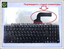 Russian Keyboard for ASUS X52 X52F X52J X52N X52JR X52DE X55 X55A X55C X55U G72 G73 G72X G73J NJ2 RU Black keyboard(China (Mainland))