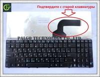 Russian Keyboard for ASUS X52 X52F X52J X52N X52JR X52DE X55 X55A X55C X55U G72 G73 G72X G73J NJ2 RU Black keyboard