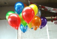 Free shipping 200pcs/lots wholesales 7 inch latex balloons ,round balloons ,Party decoration ,Pearl balloon