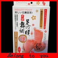 12pcs/lot free shipping foot mask socks peeling mask foot care health care