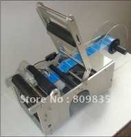 Free Shipping by FEDEX,100% Warranty Stainless steel MT-50 Semi-automatic Round Bottle Labeling machine