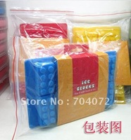Wholesale -  free shipping cheap ice tray brick shaped new arrival different colors ice mold