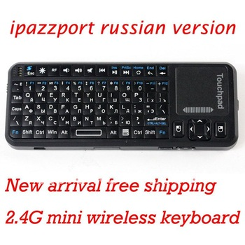Russian version iPazzPort Mini Handheld 2.4G Wireless Keyboard + Laser Light Pen for Google TV ,Retail Box +Free Shipping !
